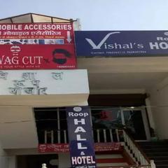 Roop Hotel in Bahraich