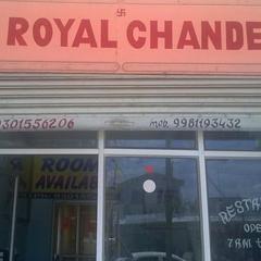 Royal Chandela in Khajuraho