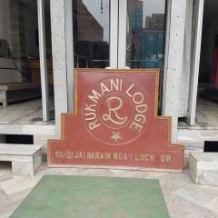 Rukmani Lodge in Lucknow