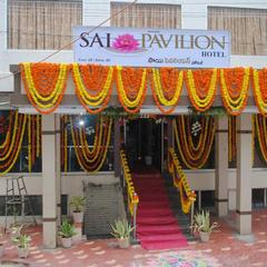 Sai Pavilion Hotel in Puttaparthi