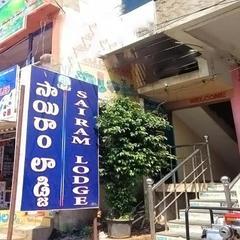 Sai Ram Lodge in Rajahmundry