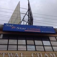 Sai Star Lodge in Mangalore