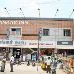 Sankar Inn in Tiruchirapalli