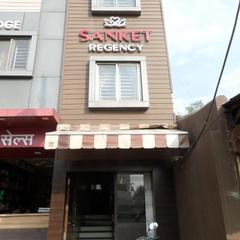 Sanket Regency in Sangli