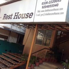 Shekhars Rest House in Dhanbad