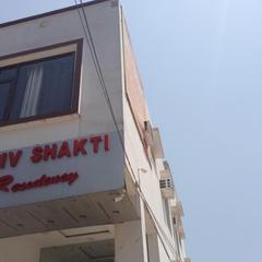 Shiv Shakti in Nainital