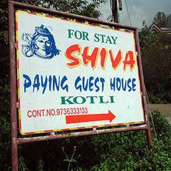 Shiva Guest House in Kangra