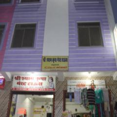 Shri Shyam Kripa Guest House in Sikar