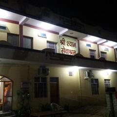 Shri Shyam Sheba Ashram in Vrindavan
