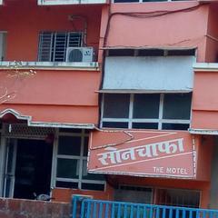 Sonchafa The Motel in Malvan