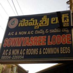 Sowmya Sree Lodge in Anantapur