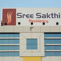 Sree Sakthi Residency in Kanchipuram