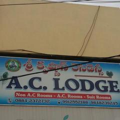 Subbayya Gari Lodge Ac in Jagannadhapuram