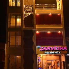 Sri Sarvesha Residency in Tiruvannamalai