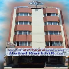 The Hotel Karthik in Thanjavur