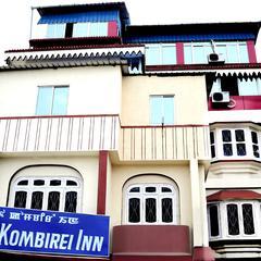 The Kombirei Inn in Imphal