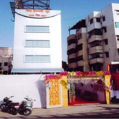 Lotus Guest House in Nagpur