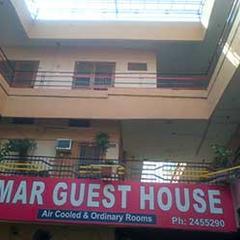Amar guest house in Jalandhar