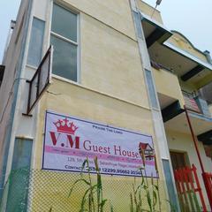 V M Guesthouse in Velankanni