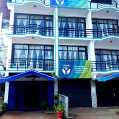Vedanta Wakeup-madikeri Town Center in Madikeri