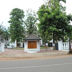 Vijayapark Hotel in Kottayam