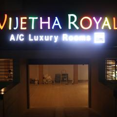 Vijetha Royal in Rajahmundry