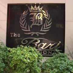 Hotel Bari International in Bhubaneshwar
