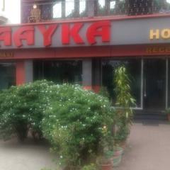 Zaayka Hotel And Restaurant in Durgapur