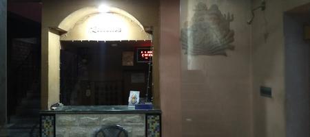 11 - Hotels near Iskcon Chandrodaya Temple Mayapur @ ₹778