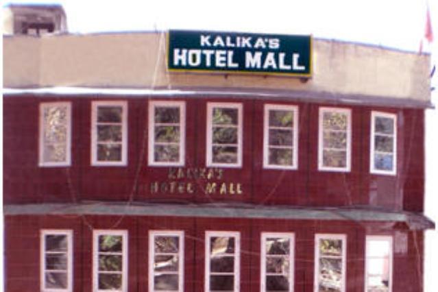 Kalika S Hotel Mall In Darjeeling