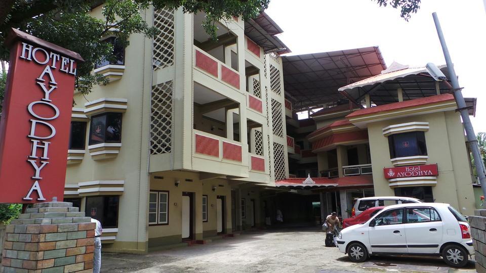 Hotel Ayodhya Guruvayoor Tariff Reviews Photos Check In Ixigo
