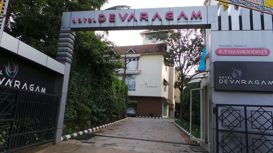 Hotel Devaragam In Guruvayoor