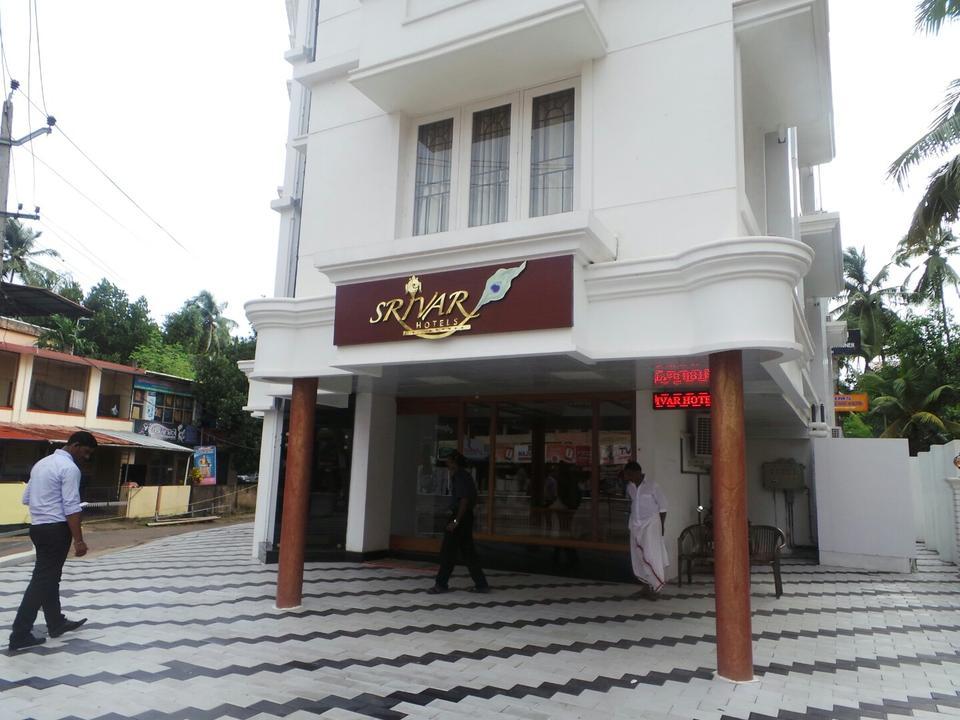 Hotels In Guruvayoor Tariff Rouydadnews Info