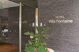 Hotel Villa Fontaine Kudanshita