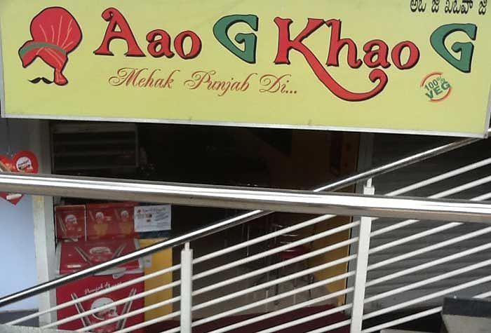 Aao G Khao G