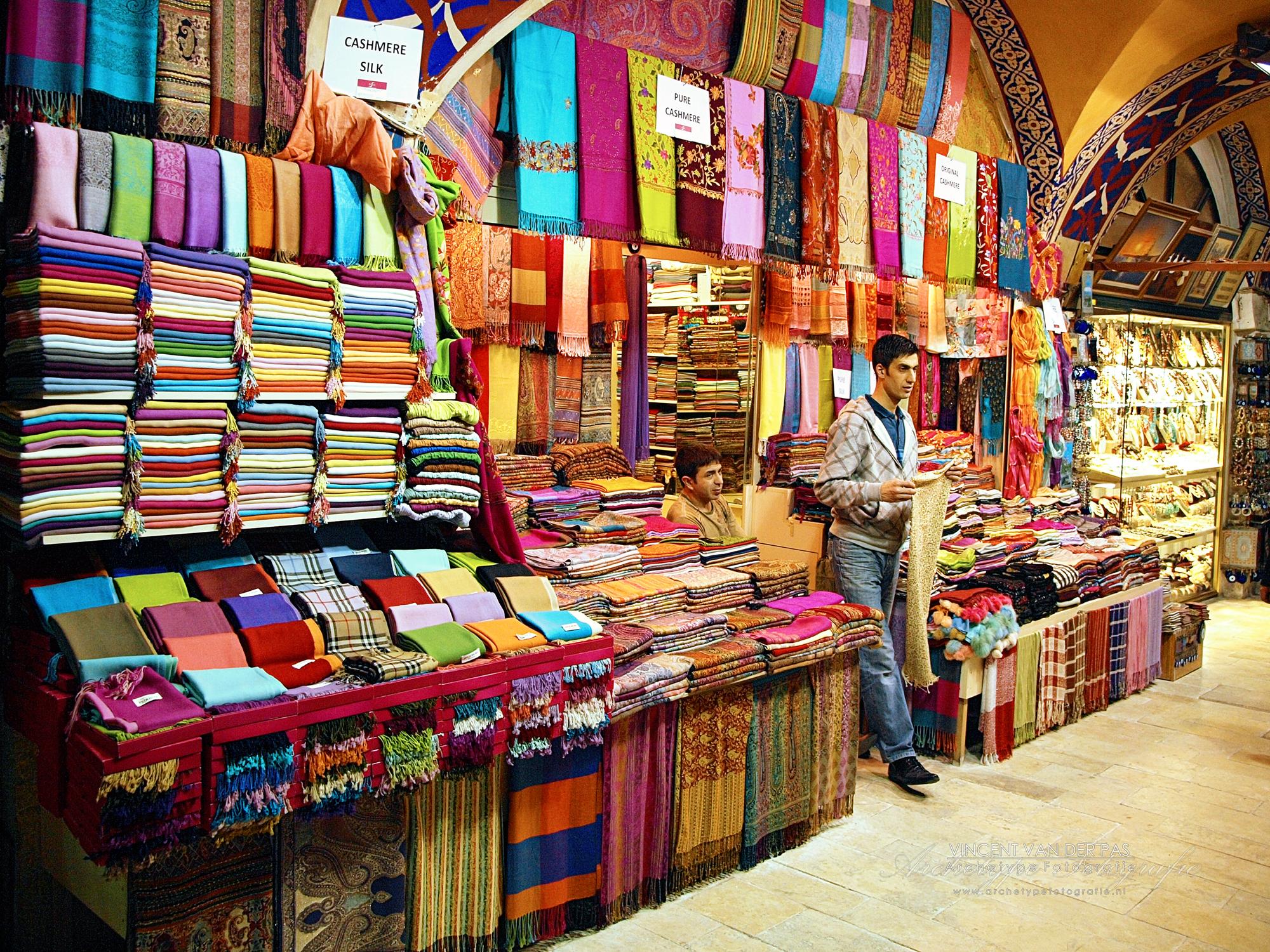 Adalat Bazar