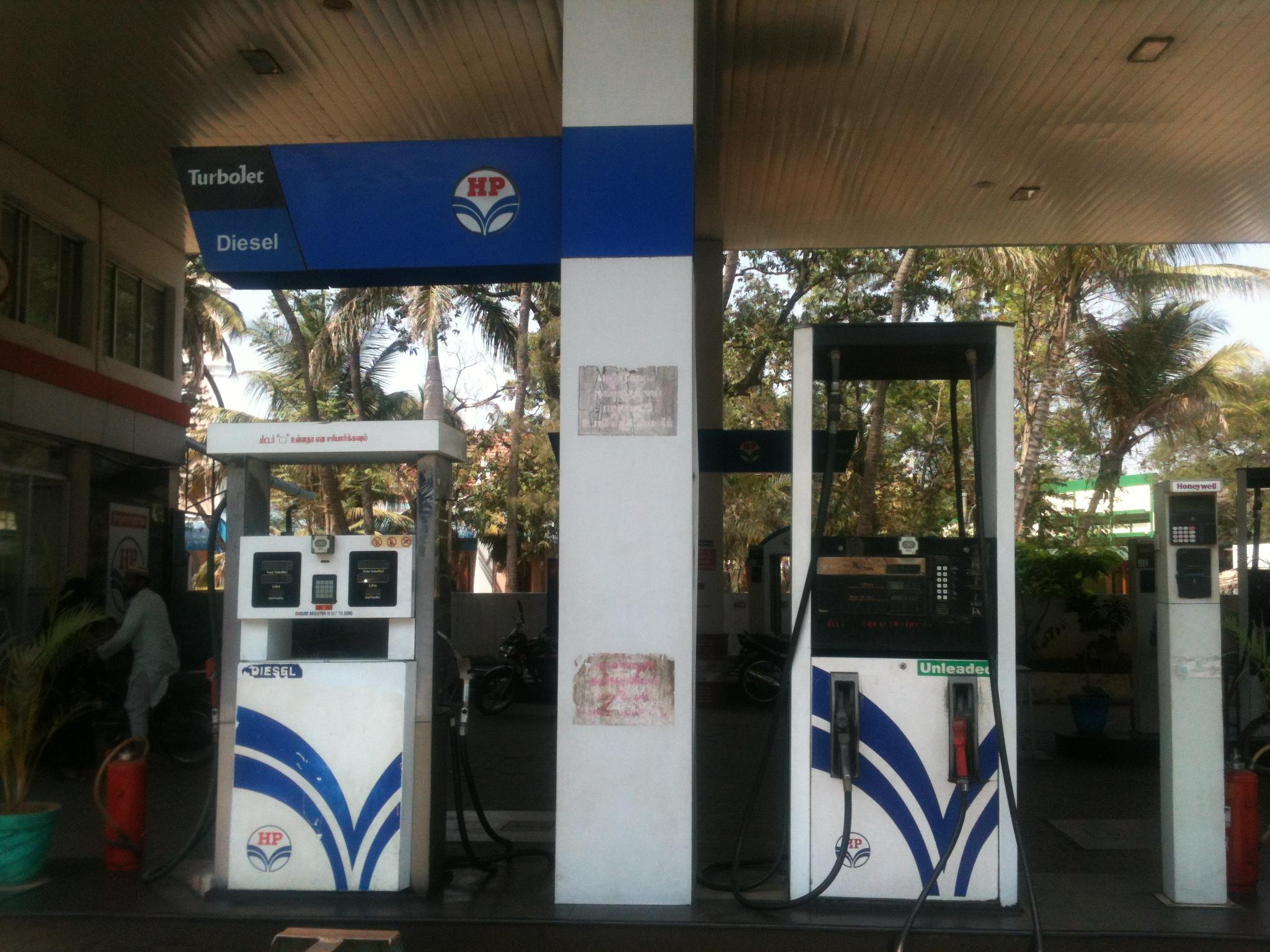 AEGIS Gas Station
