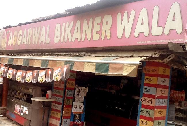 Aggarwal Bikanerwala