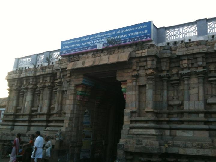Airavateeswarar Temple