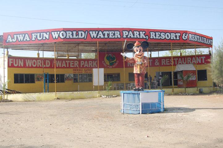 Ajwa Fun World And Resort