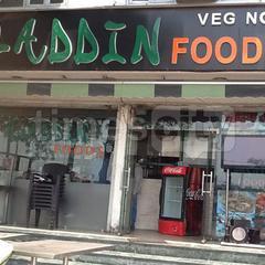 Aladdin Foods