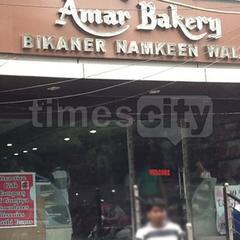 Amar Bakery
