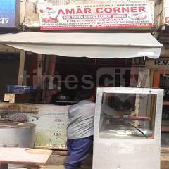 Amar Corner