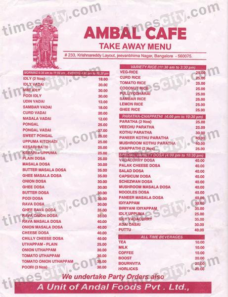 Ambal Cafe