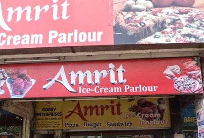 Amrit Ice Cream Parlour