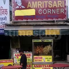 Amritsari Chaap Corner