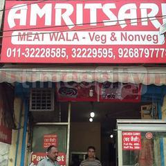 Amritsari Meat Wala