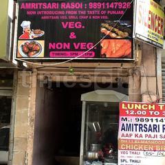 Amritsari Rasoi