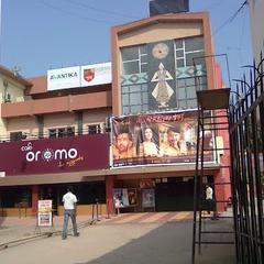 Anuradha Cinema Theatre