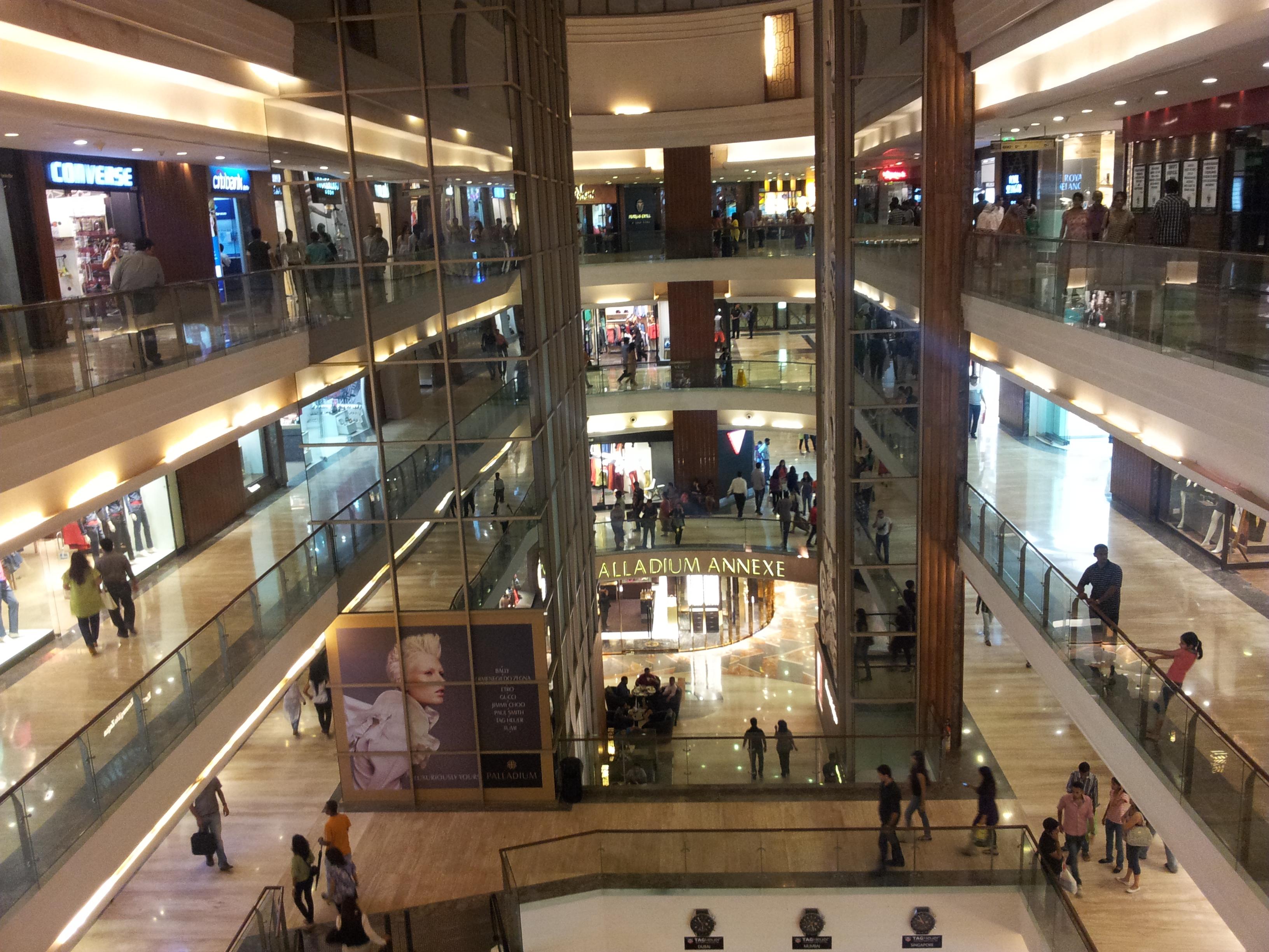 APM Mall
